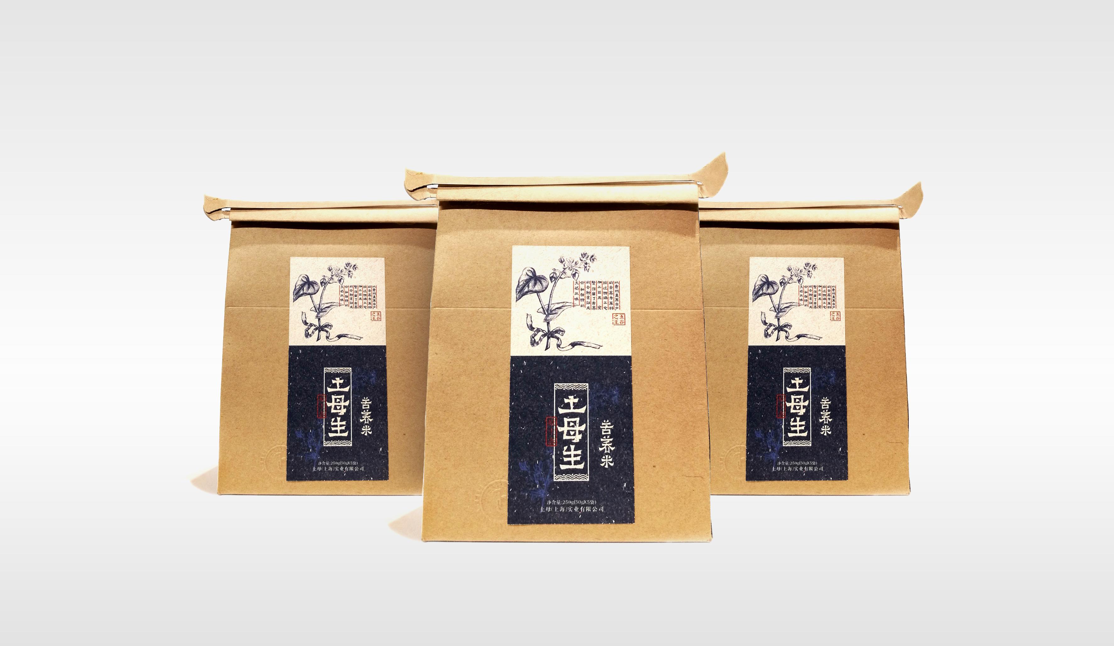 產品包裝設計,特產包裝設計,古一設計
