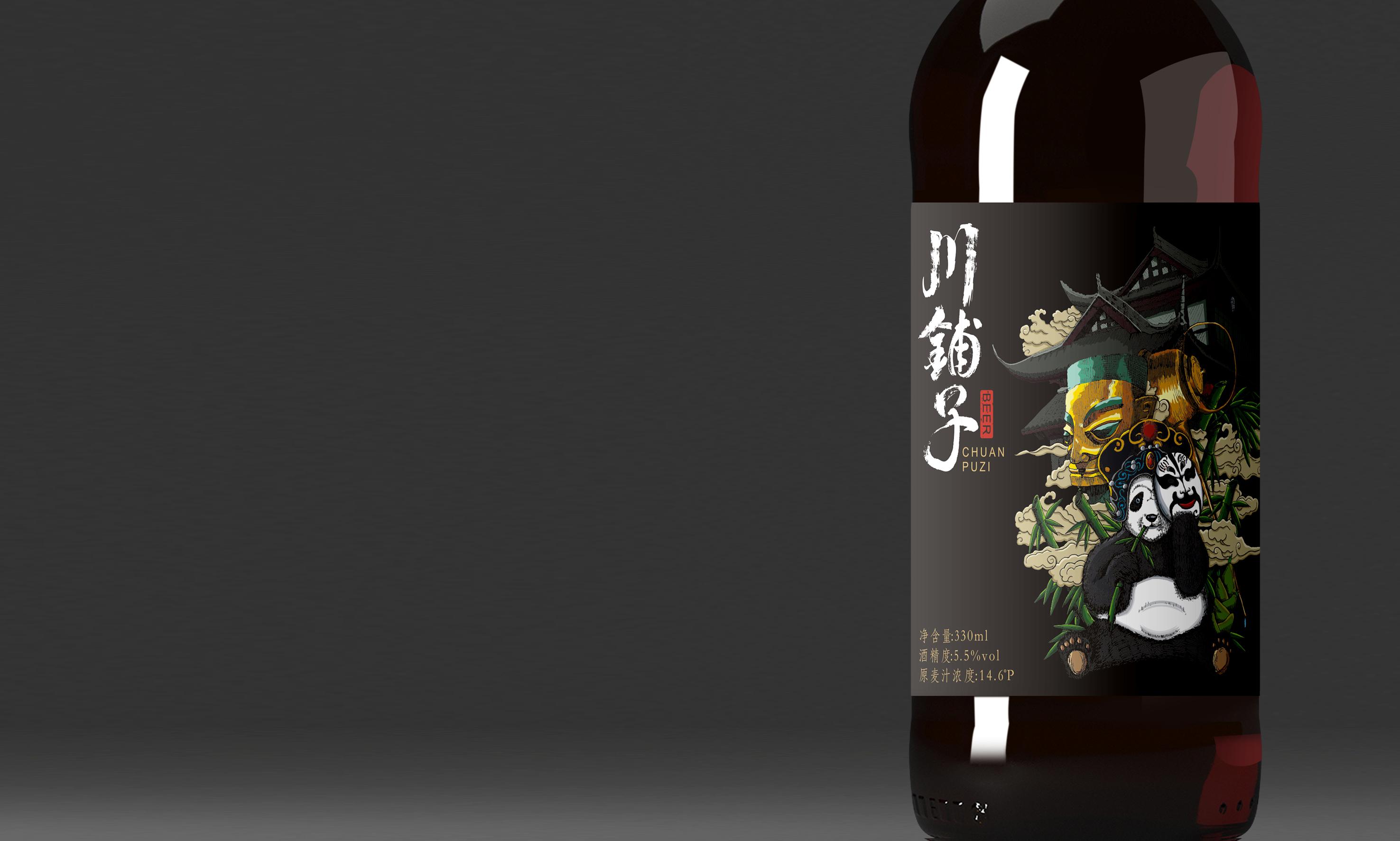 四川省泸州唐人酒业川铺子啤酒四川特色啤酒精酿啤酒手绘包装设计