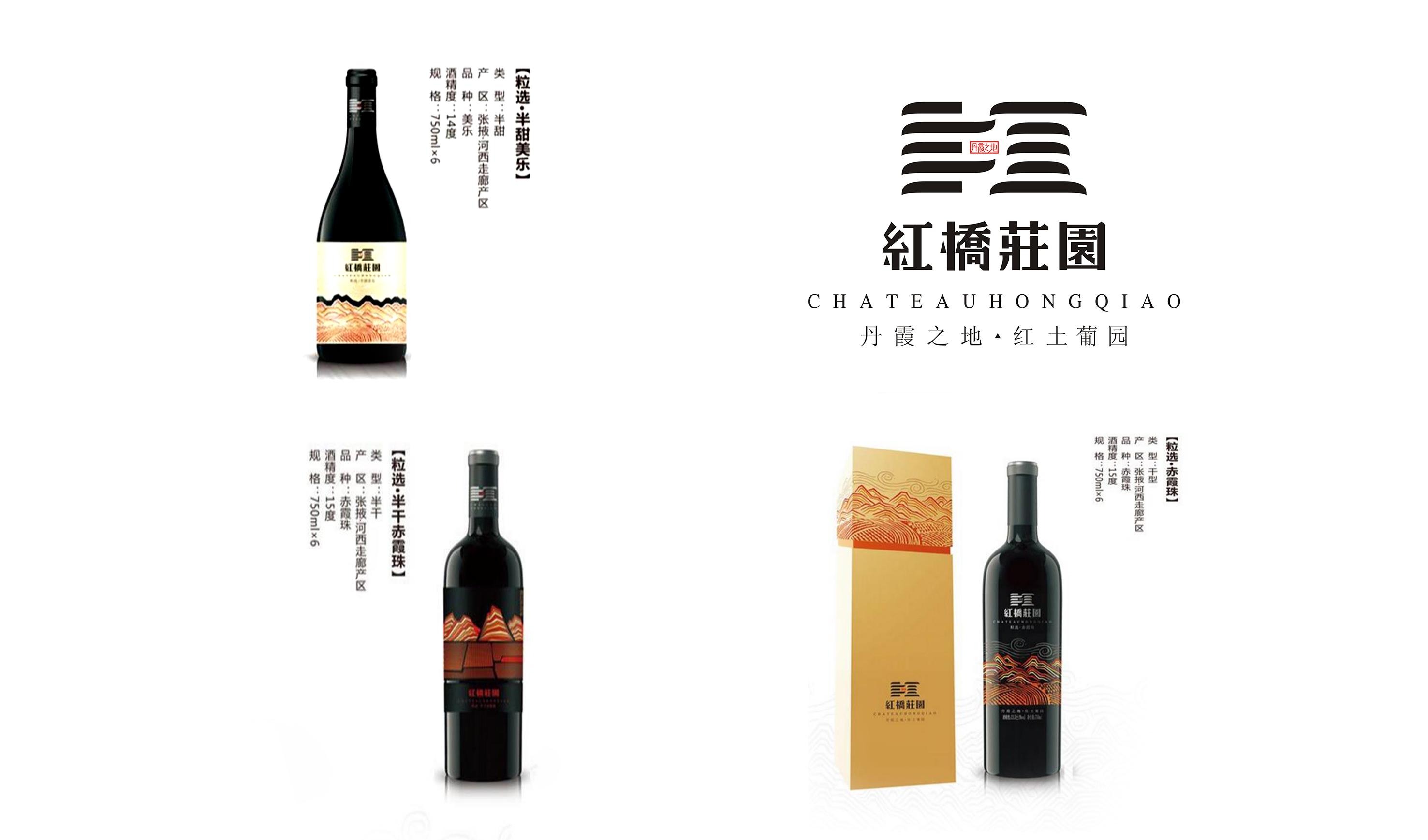 古一,酒水包装设计,红酒包装,包装设计,酒包装,古一设计