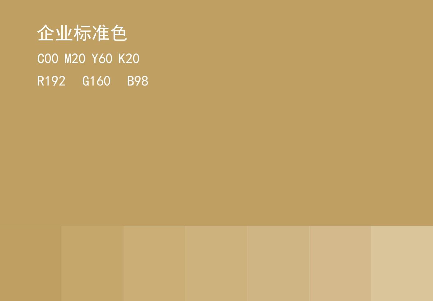 酒标标志设计,深圳红酒包装设计