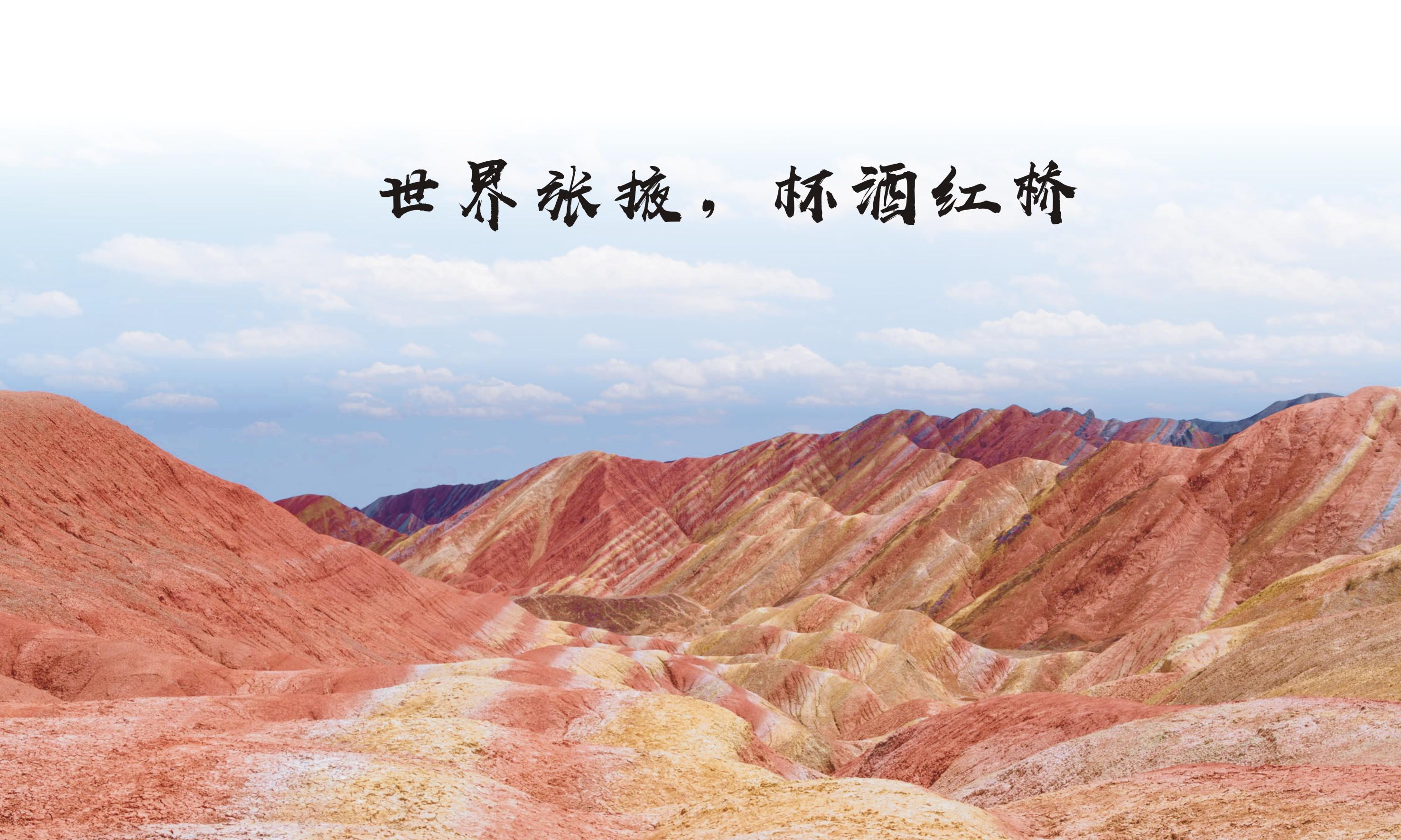 红酒广告语,深圳红酒包装设计